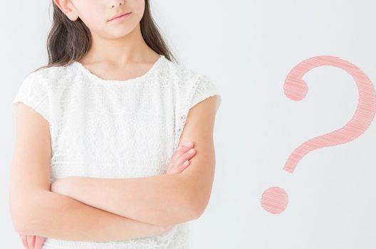 トコジラミ駆除ガイド|症状はかゆみだけじゃない!対処&予防法