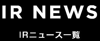 IR NEWS